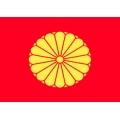 """Флаг """"Japanese Imperial"""""""