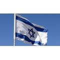 Флаг Израиля, 150 х 90 см