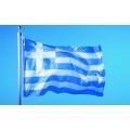 Флаг Греции, 150 х 90 см