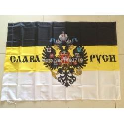 """Флаг """"Слава Руси"""" 150 х 90 см"""