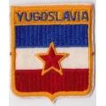 Нашивка флаг Югославии