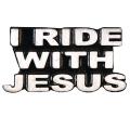 """Значок """"Иисус со мной"""""""