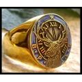 Перстень охотника