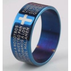 """Кольцо с молитвой """"Отче Наш"""", цвет синий"""