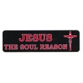"""Виниловый стикер на шлем/мотоцикл """"Иисус - жизнь души"""""""